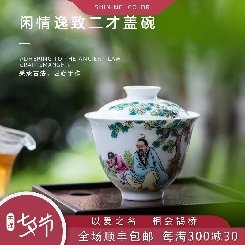 Mountain sound leisure refined taste only tureen jingdezhen ceramic tureen kunfu tea tureen tea cup pure manual painting