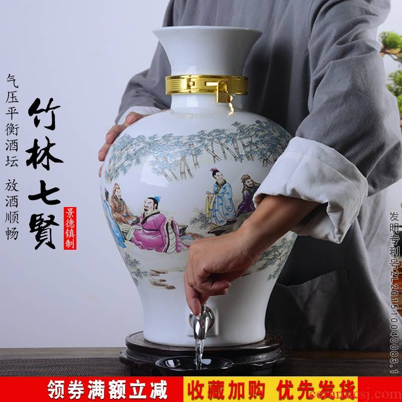 Jingdezhen ceramic terms bottle 10 jins 20 to 30 jins archaize with leading domestic liquor cylinder seal wine jars