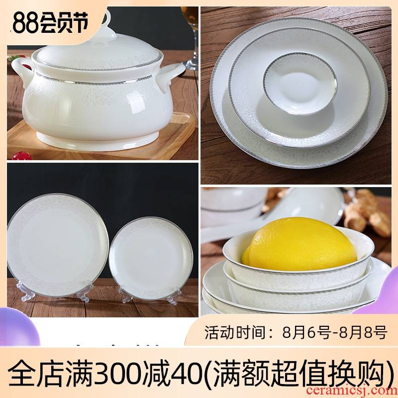 Ceramic dishes suit household to eat bread and butter plate combination of diy creative piece noodles soup bowl contracted Nordic tableware