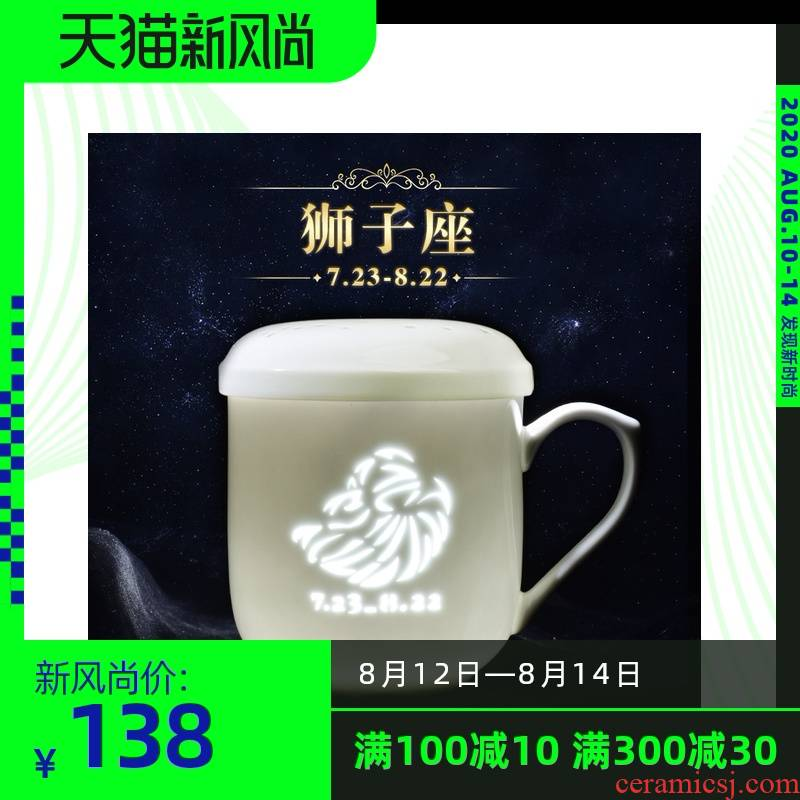Cup custom birthday gift jingdezhen Cup creative teacups filter the gift Cup Cup, Leo