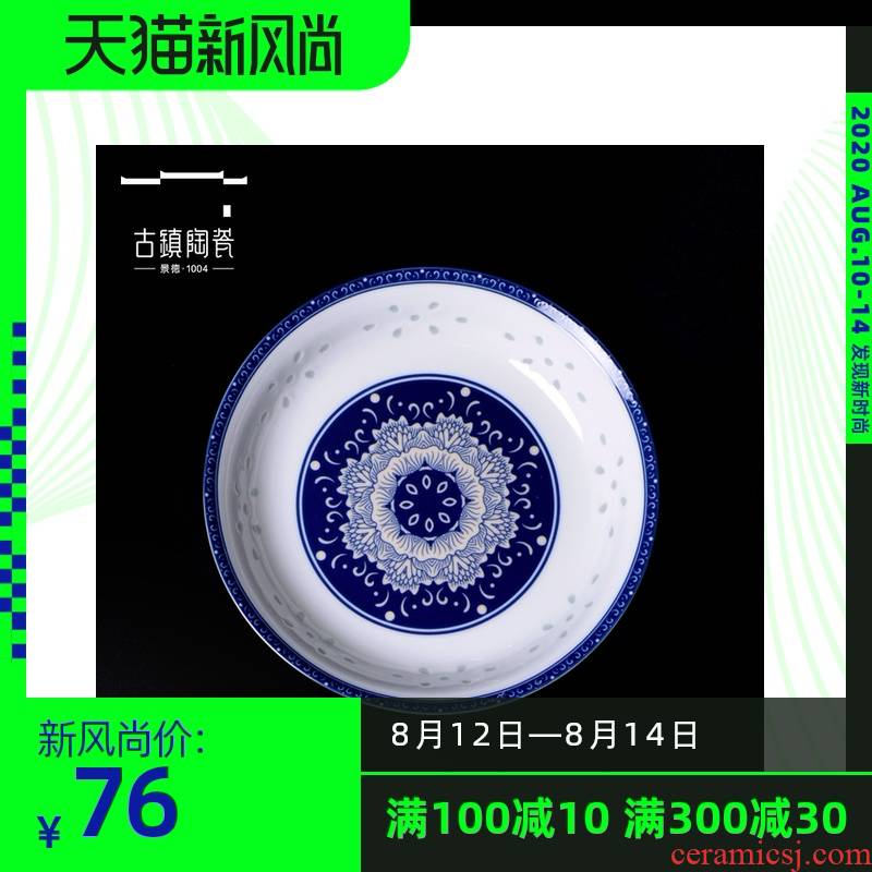 Ceramic plate creative contracted household dishes dishes dishes and exquisite porcelain plate of jingdezhen plate Chinese bread and butter