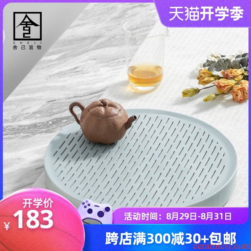 "The Self - ""appropriate content ceramic tea tray household tray tea tea table round saucer small dry sea mercifully water dry mercifully"