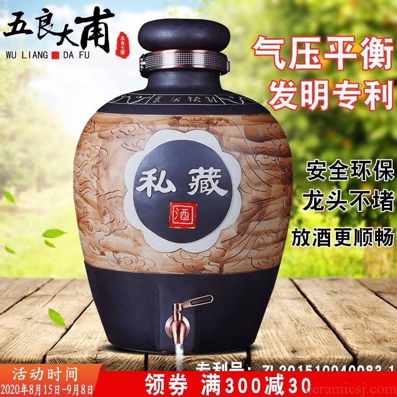 Mercifully wine jars with leading jingdezhen ceramic jar 203050 jins waxberry wine bottle seal it jugs
