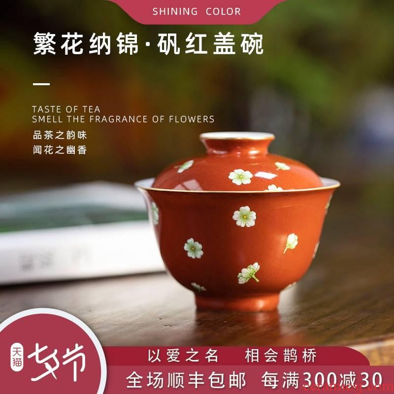 Mountain sound alum red flower only tureen jingdezhen tureen tea cups kung fu tea tureen single pure manual painting