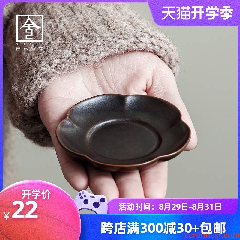 "The Self - ""appropriate physical pattern porcelain teacup coaster cup mat kung fu tea cups of tea tea accessories sample tea cup"