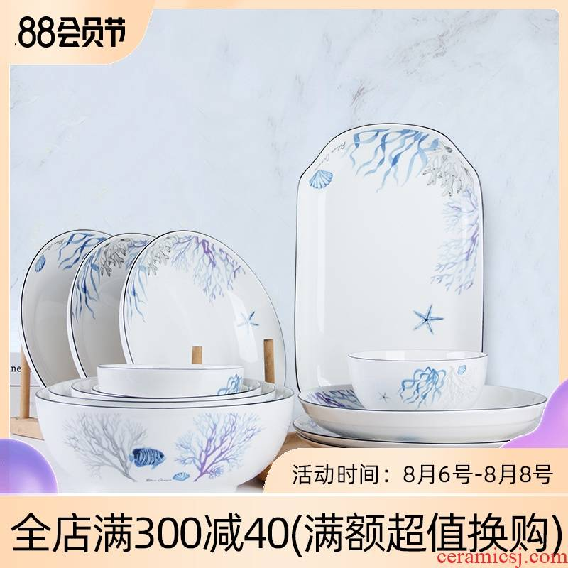 Jingdezhen ceramic plate household Nordic contracted dumpling dish to eat such as soup dish dish dish plate combination
