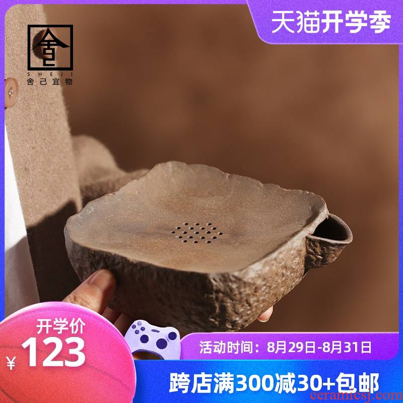 "The Self - ""appropriate content of jingdezhen hand pot bearing Japanese water small tea tray was dry old yan mud saucer tea bearing restoring ancient ways"