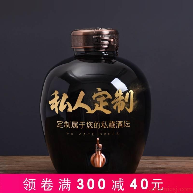Custom ceramic jar with leading laser engraving logo for commemorative bottle seal household jugs