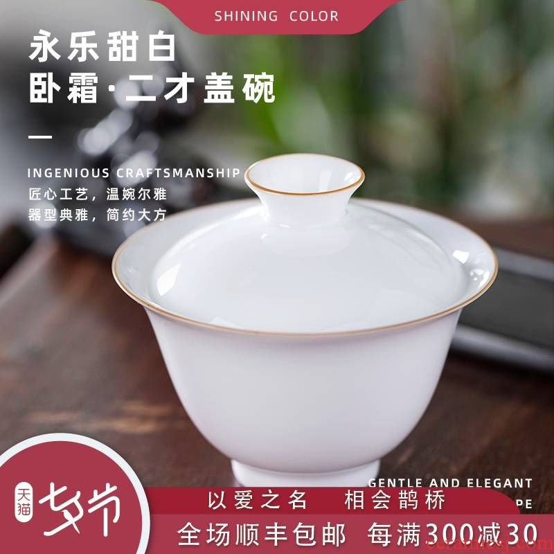 Lie cream sweet white 2 tureen 100 cc small capacity white porcelain tureen zijin expressions using 1 to 2 cups with ceramic tea set