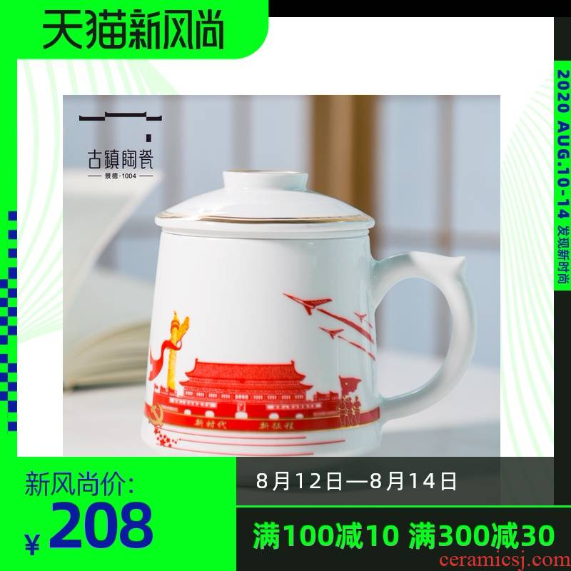Jingdezhen large ceramic cups tea filter cup men 's individual office high - grade with cover cup Chinese wind
