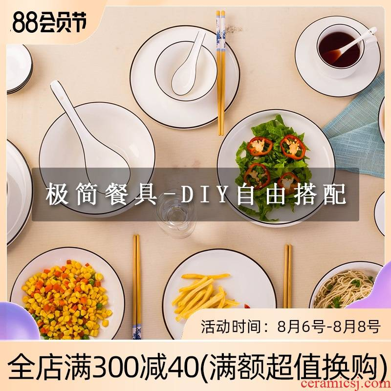 Creative, Korean ceramics tableware porringer rice bowl rainbow such as bowl bowl dish dessert bowl suit