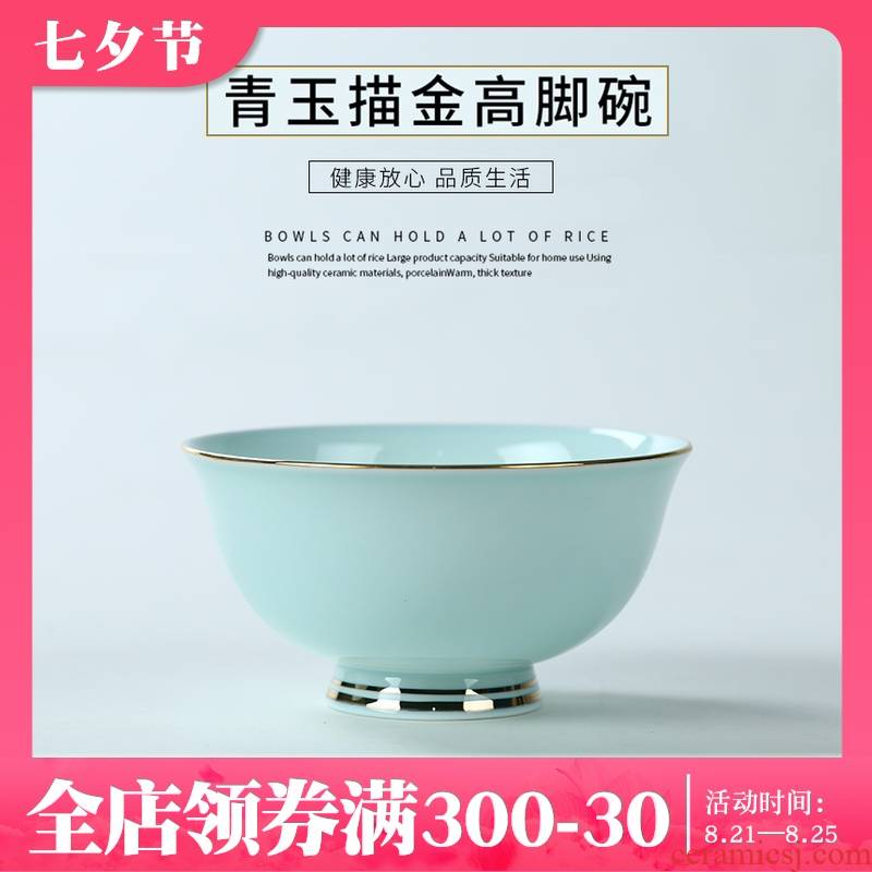 Jingdezhen ceramic bowl with creative up phnom penh celadon bowls of noodles bowl of soup bowl bowl eat tall foot ipads porcelain bowl