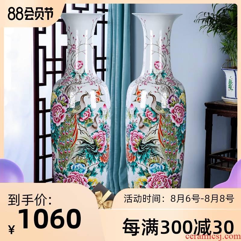 Jingdezhen ceramics powder enamel handpainted peacock feng shui furnishing articles of large vases, hotel home sitting room adornment