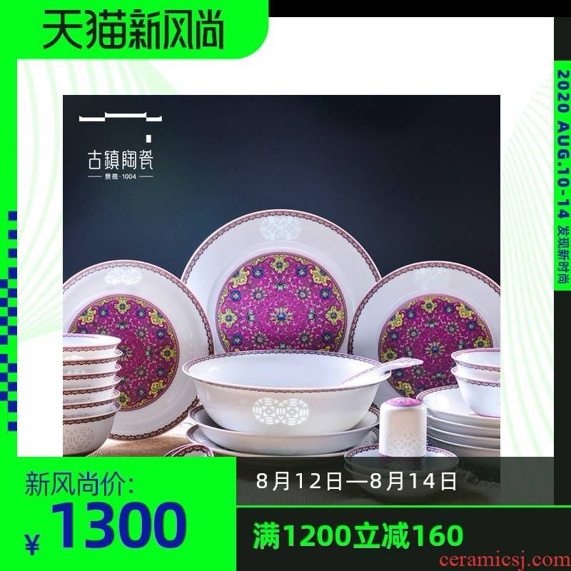 Tableware suit household Nordic breeze light much creative jingdezhen ceramic dishes enamel Tableware and exquisite porcelain bowl