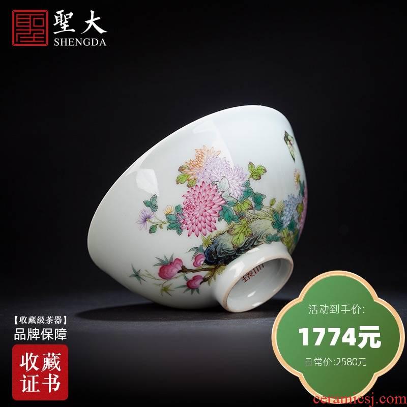 Santa teacups hand - made ceramic kungfu heavy pastel UFO CongJu heart cup cup of jingdezhen tea service master