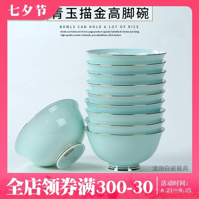 Jingdezhen celadon bowls suit household ceramics rice bowls to eat rainbow such as bowl bowl up phnom penh ipads porcelain tableware bowl sets