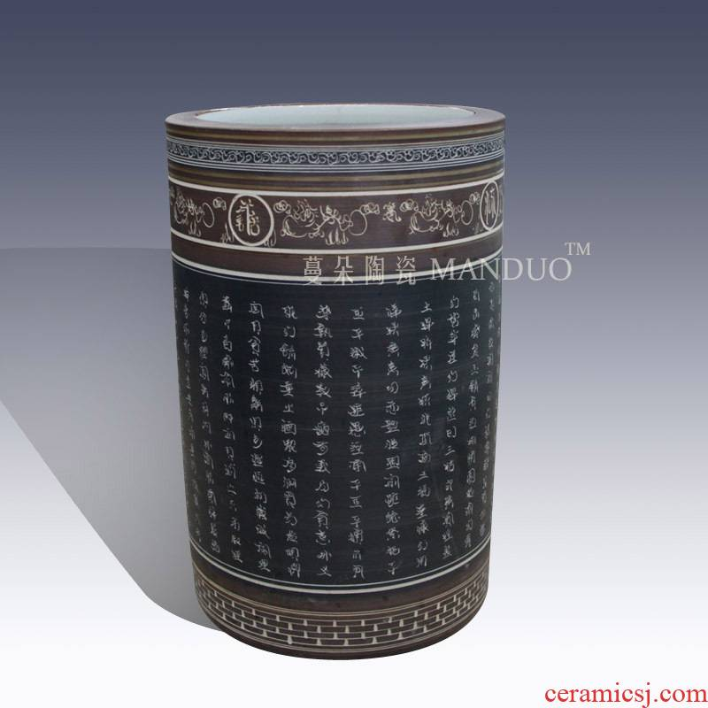 Jingdezhen classical ancient lettering words quiver straight vase painting and calligraphy study display cultural goods