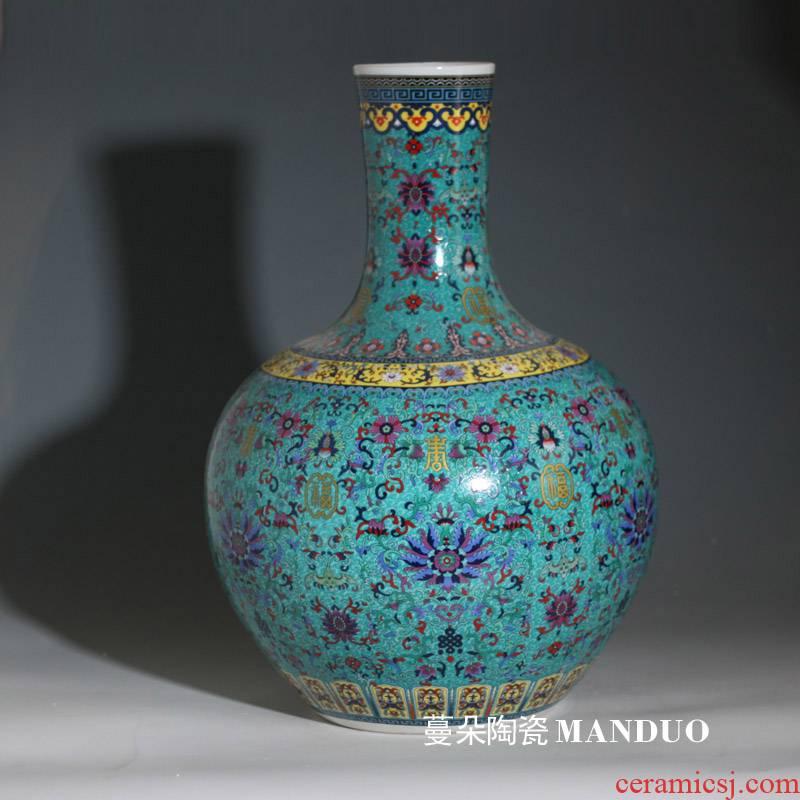 Jingdezhen blackish green base live decoration celestial display classical vase vase elegant decorative porcelain vases