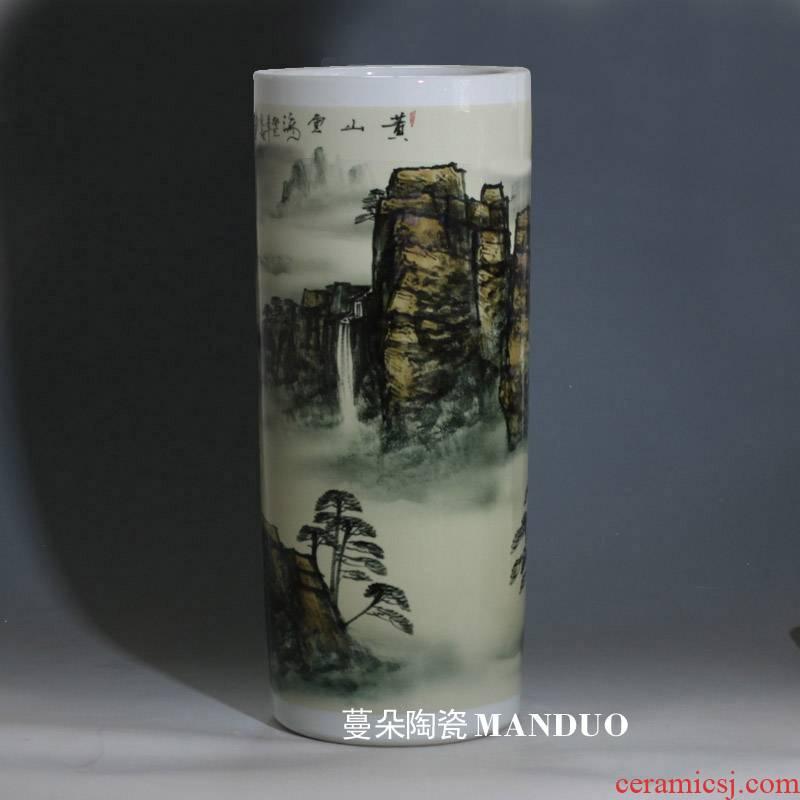 Jingdezhen hand - made yellow landscape glaze quiver straight quiver decorated vase vase huangshan smoke