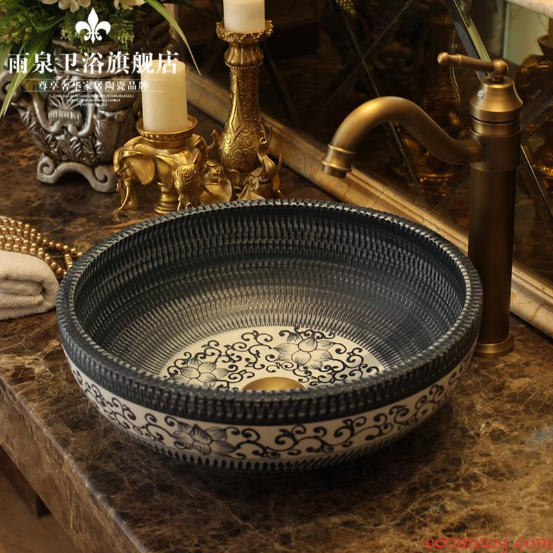 Jingdezhen ceramic stage basin art restoring ancient ways round hotel toilet lavatory sink antique its