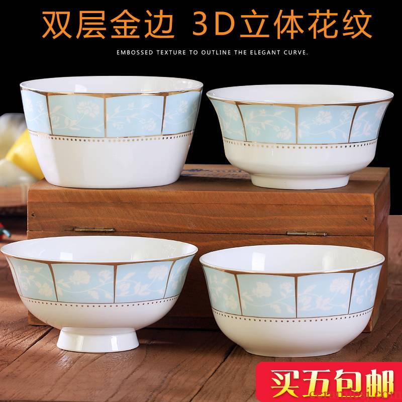 Jingdezhen ceramic bowl household utensils Korean creative contracted ipads porcelain face soup bowl 4.5 inches tall iron bowl