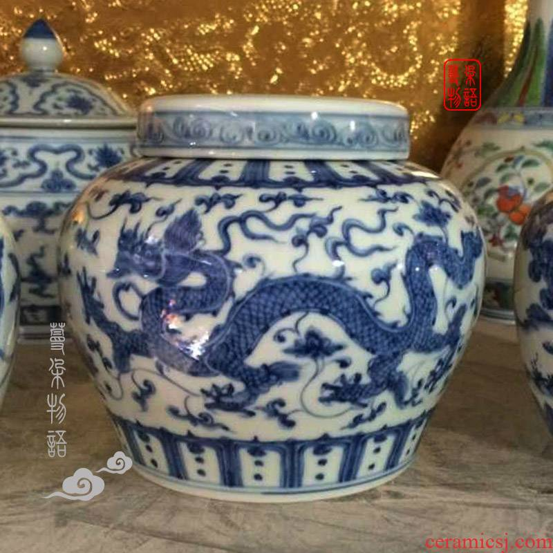 Jingdezhen imitation doucai dragon day tank imitation chenghua baby play figure day words can of pure hand - made YaoGuan imitation officer