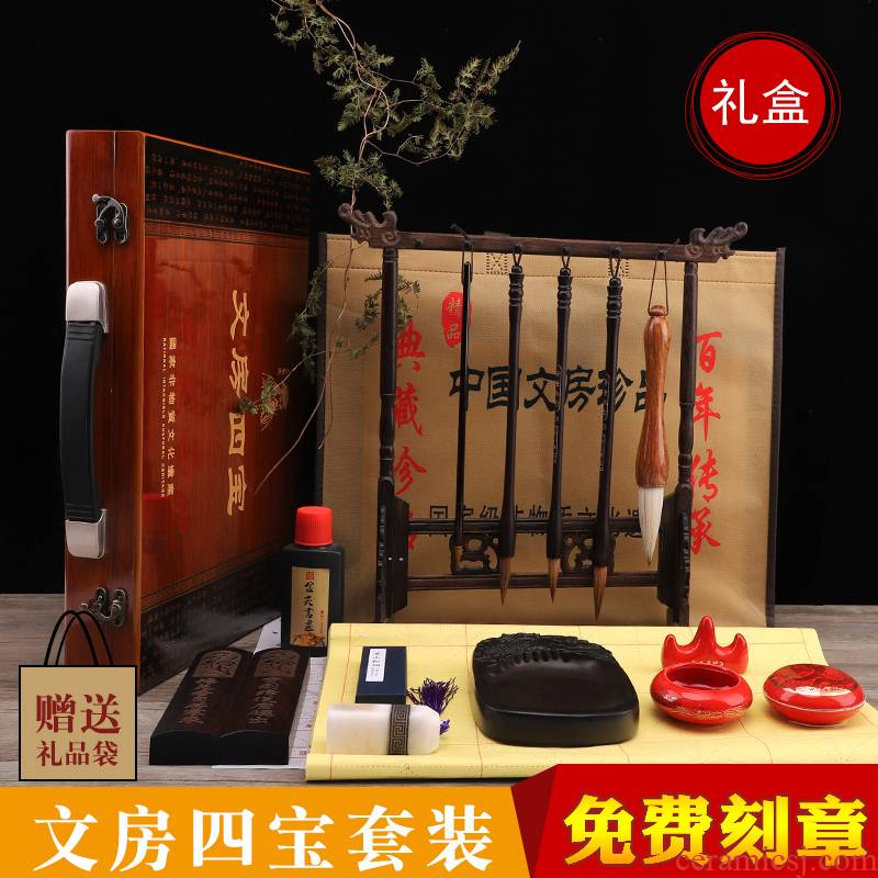 Beginners four treasures suit adult by replacing ink box calligraphy brushes HuiMo paper weight inkstone ceramics