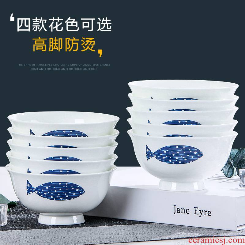 Jingdezhen ceramic bowl suit household contracted Japanese - style tableware ipads China to eat rice bowl 10 only 4.5 in small bowl