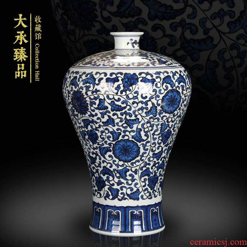 Jingdezhen ceramics Chinese blue and white paint around antique hand - made of branch lines name plum bottle mesa study furnishing articles sitting room