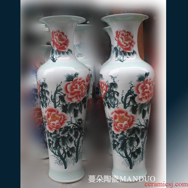 Jingdezhen 1.4 1.6 meters high ground porcelain vase I living room furnishings elegant vase peony riches and honour