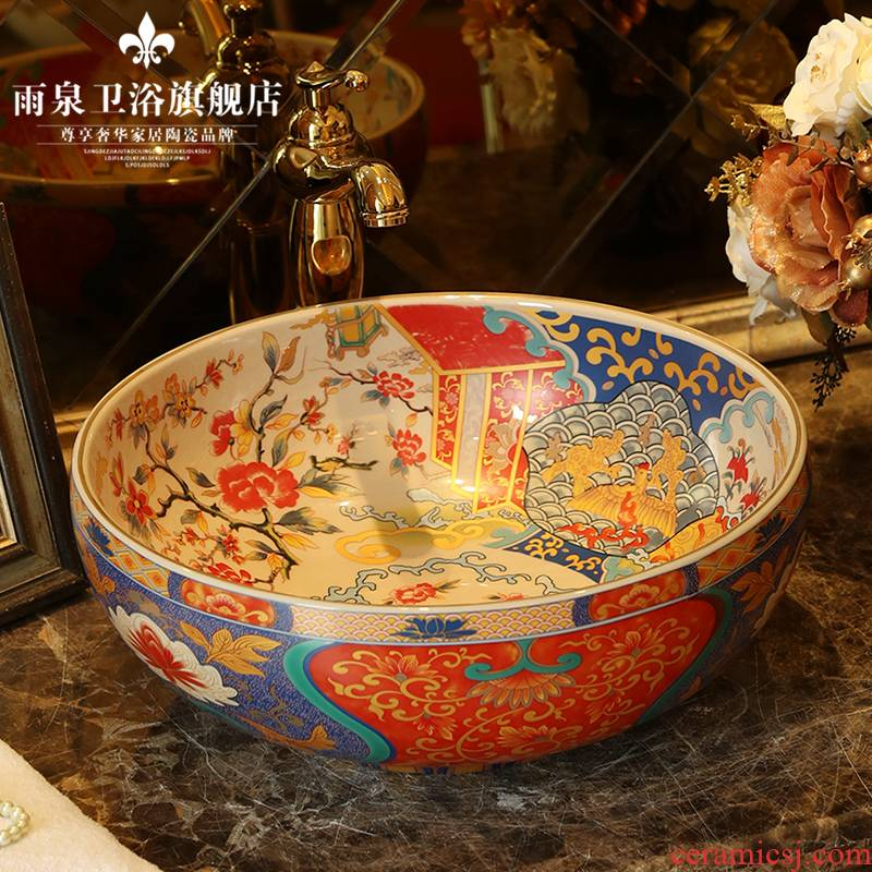European artists stage basin round Chinese archaize creative bathroom sink light color ceramic wash basin