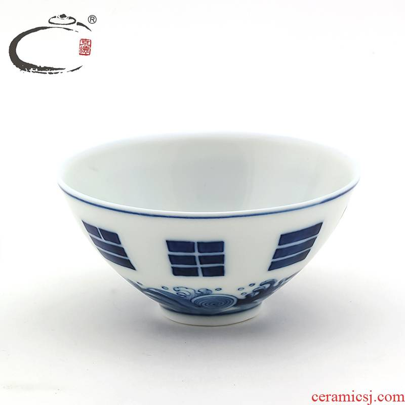 And auspicious hand - made sample tea cup jingdezhen blue And white porcelain bowl with kung fu tea set manually cup water lines