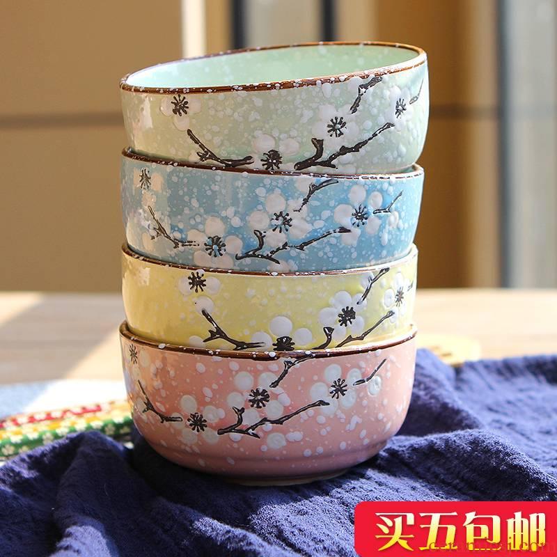 Jingdezhen ceramic bowl 4.5 inch Japanese lovely eat bowl household snowflake creative porringer ipads porcelain tableware