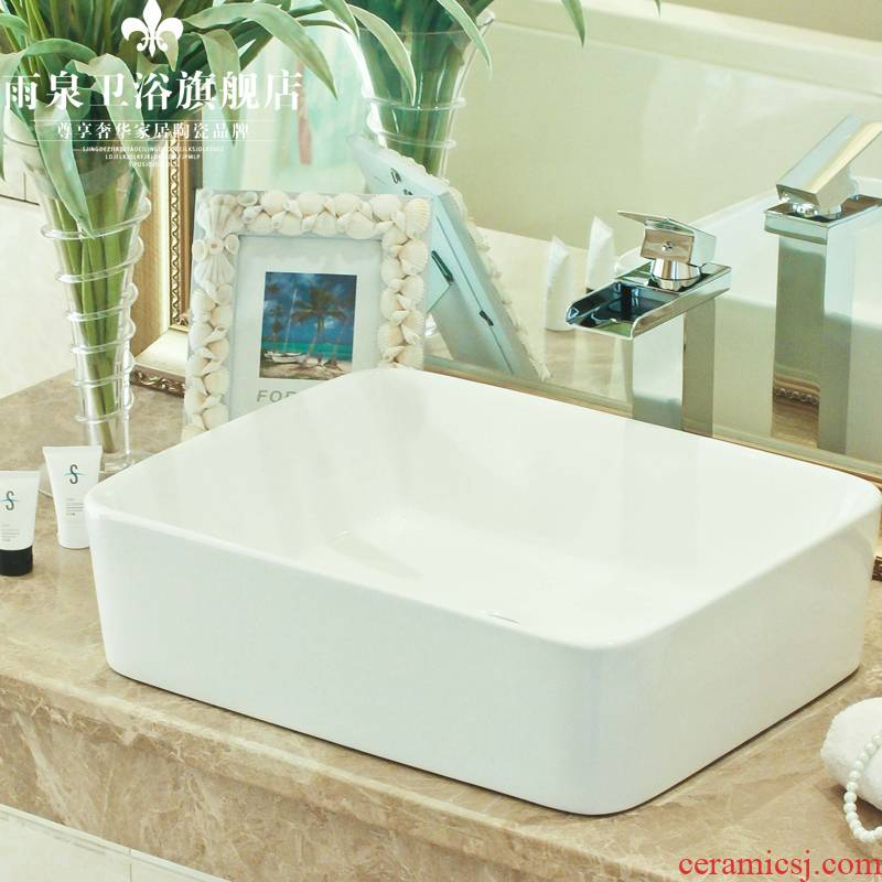 Jingdezhen ceramic toilet stage basin rain spring art basin on the lavatory basin plain white balcony sink