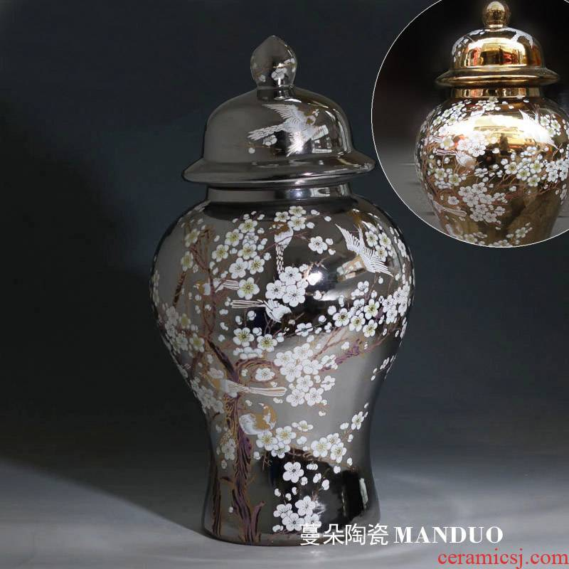 Jingdezhen name plum flower general porcelain jar of silver, silver plated stainless steel general color porcelain pot forward the general tank