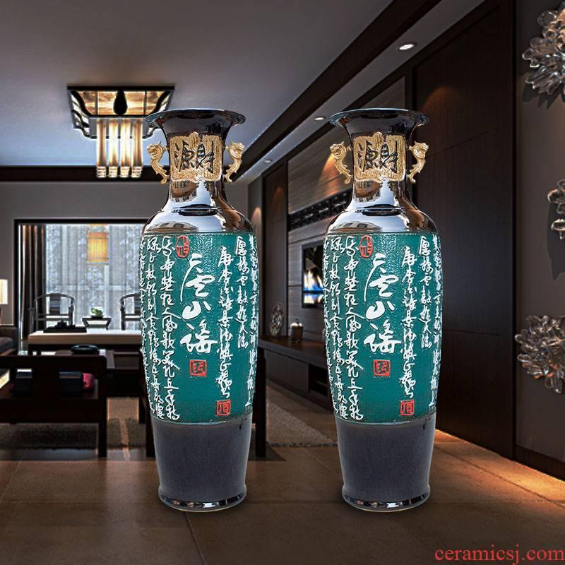 Jingdezhen ceramic hand - carved text color glaze vase of large sitting room hotel decoration handicraft furnishing articles
