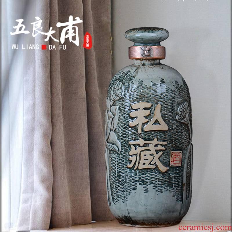Jingdezhen ceramic bottle 1 catty antique wine bottles empty bottle seal wine bottle decoration collection bottle