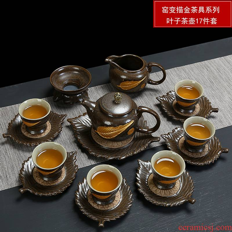 The see colour of household black glaze kung fu tea set ceramic dry tea cups dish suits for Japanese contracted small tea sets tea sea