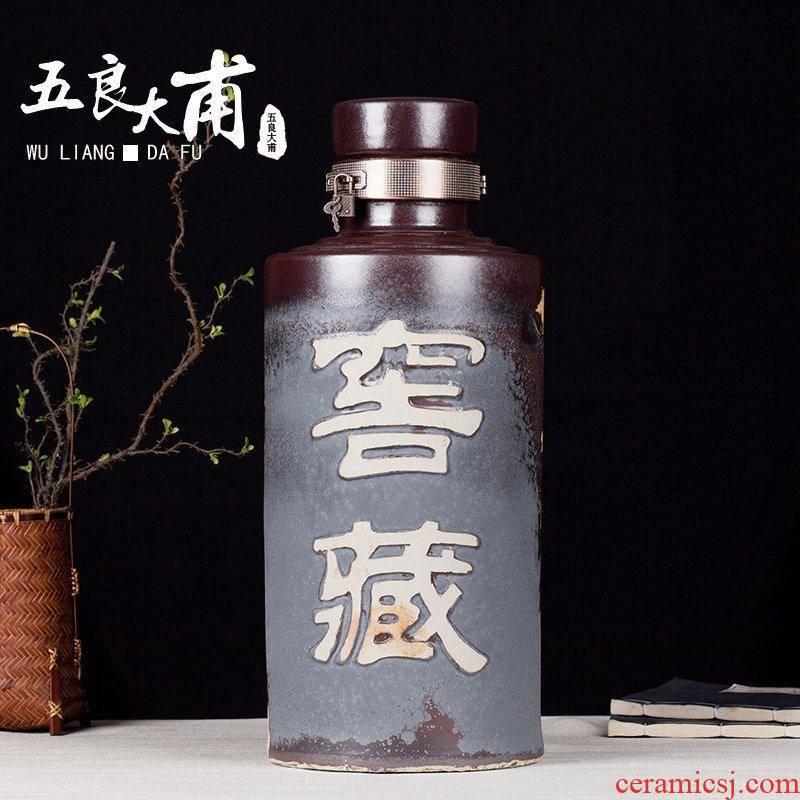 Jingdezhen ceramics hip archaize home sealed bottle 5 jins of 10 jins 20 jins 30 kg 100 jins jars of it