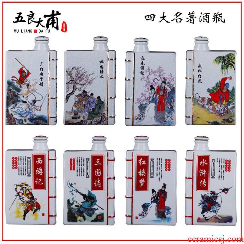 An empty bottle creative four classics of jingdezhen ceramic bottle 1 catty four - piece gift boxes decoration collection of liquor bottles