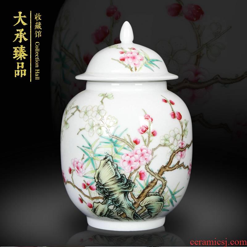 Jingdezhen ceramics furnishing articles storage tank imitation the qing yongzheng powder enamel handicraft furnishing articles caddy fixings collection