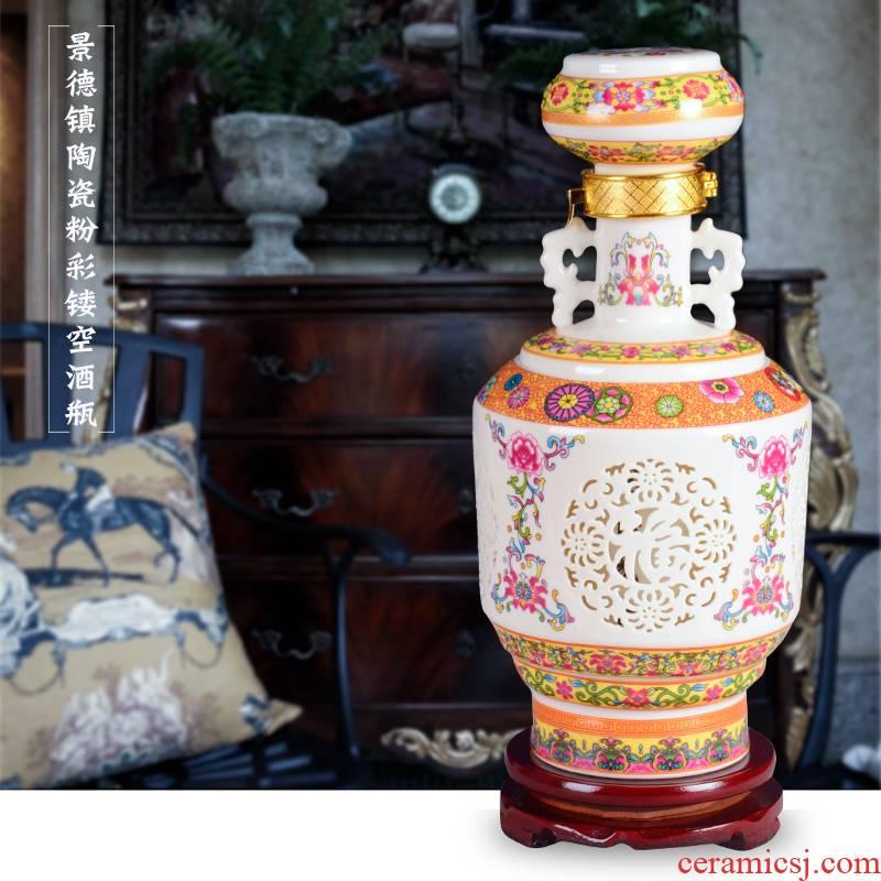 Jingdezhen ceramic jars hip flask 2 jins pack it hollow - out decorative ceramic seal pot liquor bottles of household ceramics