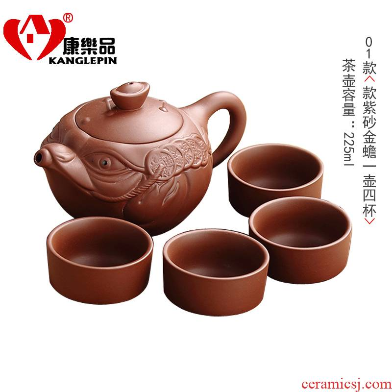 Recreational product yixing purple sand kung fu tea set a pot of four cups of tea set undressed ore shih purple clay teapot