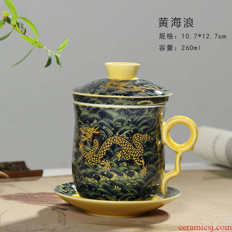 Ceramic tea set four cups of blue and white porcelain filtering cup of individual water cup with cover to filter the office tea cup