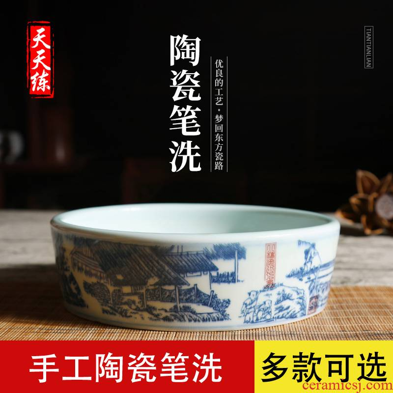 Everyday practice writing brush washer from jingdezhen ceramics the inkwell shallow calligraphy dedicated four treasures of the study supplies archaize manually