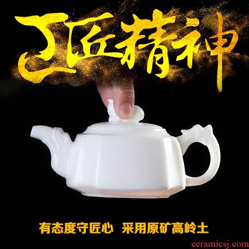 Recreational product ceramic tea set white porcelain kung fu tea mercifully tea tea pot home big Chinese single set of cups
