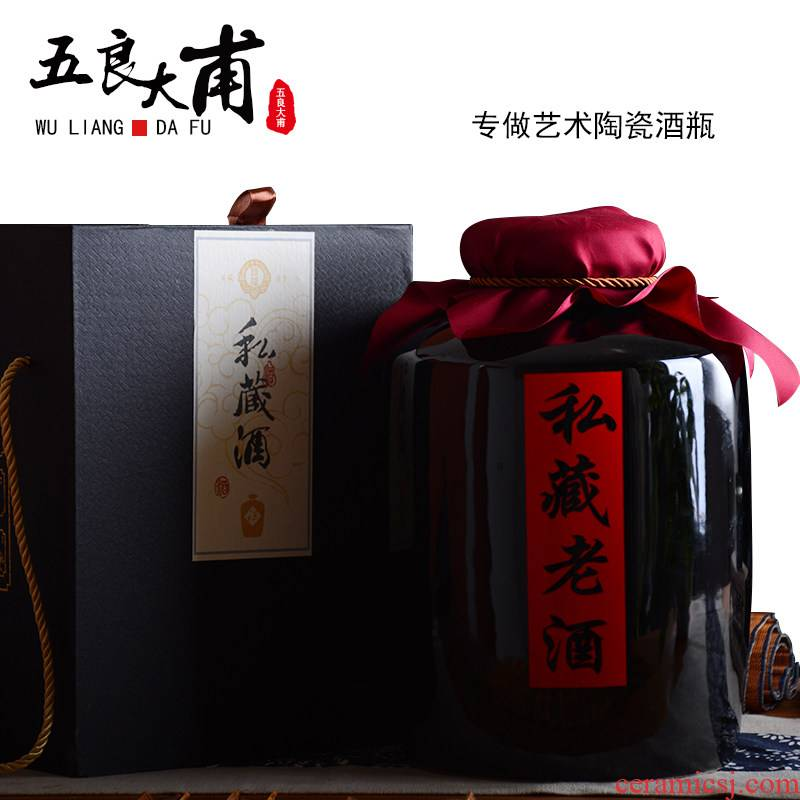 Jingdezhen ceramic bottle jars 1 catty 2 jins of 3 kg 5 jins of 10 jins gift boxes the empty bottle of liquor bottles of wine bottles