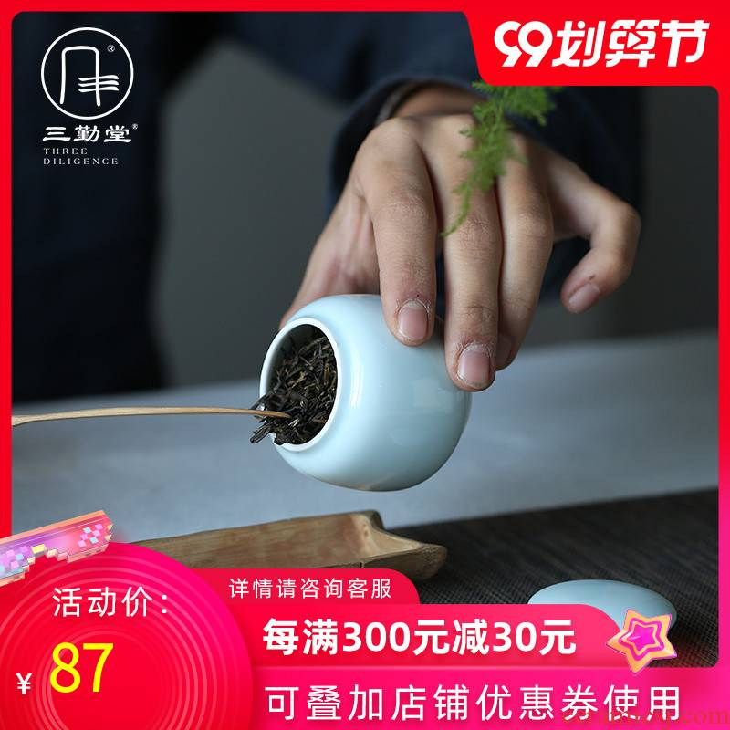 Three frequently hall small caddy fixings ceramic POTS of tea tea caddy fixings portable mini storage tank S51001 to travel