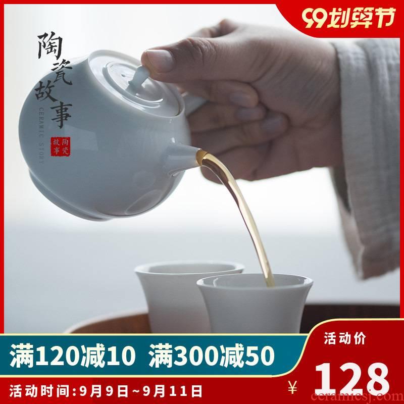 Sweet white glazed ceramic story ball hole side pot teapot tea white porcelain craft ceramic filter household utensils