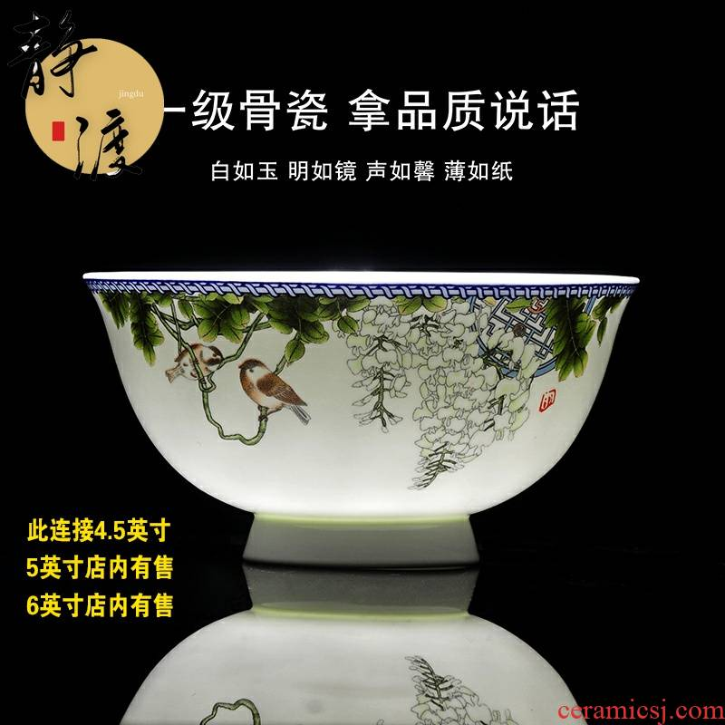 5 m jobs jingdezhen high - grade ipads China porcelain tableware dishes suit high household health use of 4.5 inches